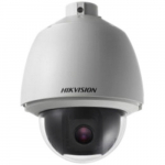 1.3MP 30x Outdoor PTZ Dome Network Camera