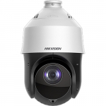 2MP Outdoor PTZ Network Dome Camera